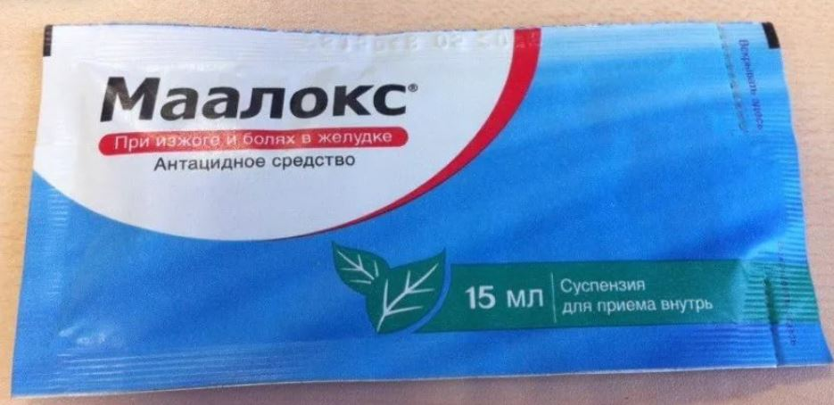 Маалокс суспензия упаковка