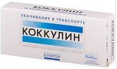 Коккулин